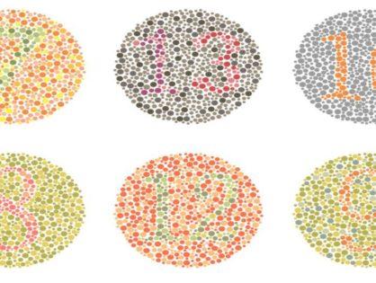 Τί είναι η αχρωματοψία και πώς ελέγχεται